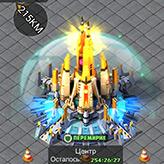 Скриншот к игре Wartime